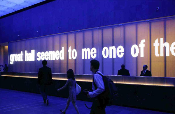 Corporate Lobbies The New Landscape Of Digital Signage