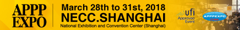 Shanghai Int'l Ad & Sign Expo March 28-31, 2018 SNIEC