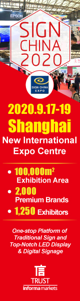Sign China 2020 Shanghai - 17-19 September 2020